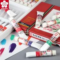 日本樱花国画颜料 中国画颜料24色18色12色12ml 颜料 单支 套装