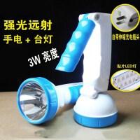 久量LED充电手电筒带小台灯中学生宿舍学习护眼家用户外照明灯