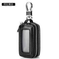 皮汽车钥匙包户外折叠便携式男大容量双拉链汽车钥匙包女士时尚多功能小刀锁匙包