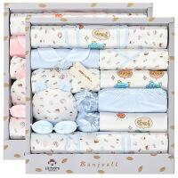 班杰威尔 新生儿婴儿礼盒初生宝宝�纫吕窈写呵锎棵抟路�套装婴儿礼盒18件套 四季叶子蛋糕