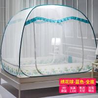 免安装蒙古包三开门蚊帐1.5m/1.8米床拉链折叠式太空顶单双人