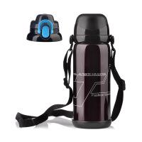 户外便携保温水杯运动登山徒步跑步水壶家用旅行车载自驾游保温杯SN5536