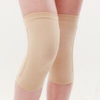 超薄无痕透气弹簧护膝春夏季关节保暖运动护膝盖男女办公室空调房LPYDHJ 肤色 S