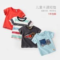 宝宝短袖T恤夏季婴儿圆领纯棉上衣小童装男童半袖体恤儿1童夏装