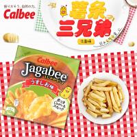 【网易考拉】Calbee 卡乐比 薯条三兄弟淡盐味 18克*5袋/盒 4件