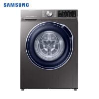三星(SAMSUNG)WW90M64FOBX/SC 9公斤全自动变频滚筒洗衣机 双驱双电机