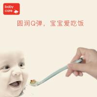 babycare儿童硅胶软勺宝宝碗勺餐具软头勺婴儿勺子长柄弯头勺吃饭勺子辅食幼儿餐具勺 套装