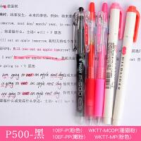 百乐果汁笔套装金属粉彩色笔做笔记专用手帐0.5学生文具粉色系少女心百乐笔套装P50斑马WKT记号笔荧光笔
