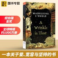 时间的皱折 皱纹 褶皱 英文原版 A Wrinkle in Time 梅格时空大冒险 儿童科幻小说 Madeleine