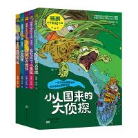 《杨鹏少年科幻小说 典藏版》(全5册)