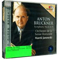 新华书店正版 PTC 5186 354 BRUCKNER布鲁克纳A大调第六交响曲CD