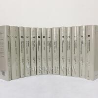 理想国译丛】套装14册《漫漫自由路+政治秩序的起源+零年+奥斯维辛一部历史+活着回来的男人+我们的后人类未来+奥斯曼帝