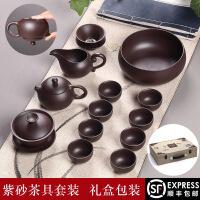 紫砂功夫茶具套装 整套家用陶瓷茶壶茶杯泡茶器