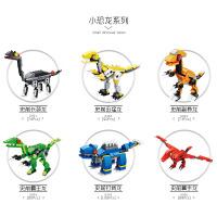 玩具恐龙积木玩具儿童小颗粒拼装积木玩具儿童礼物
