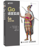 Go语言实战 go语言书籍 go语言编程 go语言教程 go语言并发 管道 测试 go语言程序设计 Go语言入门教材书