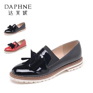 Daphne/达芙妮 时尚漆皮低跟中口女单鞋套脚乐福鞋