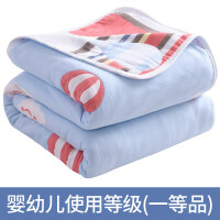 全棉六层纱布毛毯纯棉毛巾被办公室午睡毯单人双人夏季空调薄被子 i6o