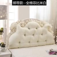 韩式床头靠垫芯公主床上大靠背榻榻米软包双人长靠枕抱枕靠背含芯 米白色 全棉菲比米白