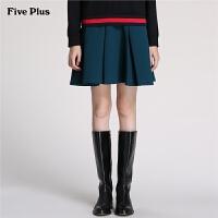 Five Plus新女冬装拼接撞色条纹高腰半身百褶裙A字短裙