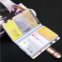 大容量放卡的男士卡包女式超薄精致高档多卡位名卡片包夹套防消磁
