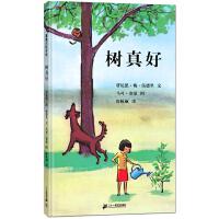 树真好(2018版,凯迪克金奖作品)