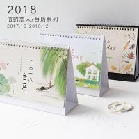 创意文艺风小清新2018年桌面台历.月历.日历.日程记事本人间好时节