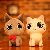 迷你婚庆萌猫公仔生日礼物送女生小猫咪抱枕毛绒玩具娃娃女生小号