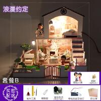 diy小屋手工制作房子拼装模型别墅玩具女孩创意男生生日礼物