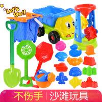 【支持礼品卡】儿童沙滩玩具套装大号铲子车沙漏挖沙玩具戏水宝宝玩沙玩具 x3r