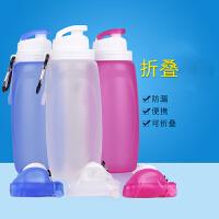 户外便携可折叠水瓶出行装备运动创意水壶旅游硅胶水杯折叠水壶