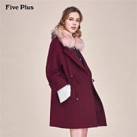 Five Plus女装毛呢外套女中长款宽松大毛领呢子大衣翻领纯色