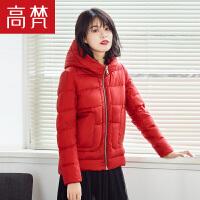 高梵保暖韩版羽绒服女短款 新款休闲个性连帽短款冬装外套女