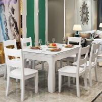 简约现代大理石餐桌椅组合6人长方形实木家具欧式餐桌椅饭桌餐台