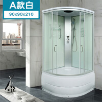 整体浴室 整体淋浴房 整体滑轮玻璃扇形隔断洗澡 封闭式沐浴房 A款白 90*90)_008