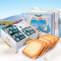 日本进口零食北海道白色恋人白巧克力夹心饼干36枚铁盒送女友礼物