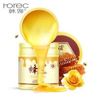 韩婵蜂胶嫩滑滋润手蜡蜂蜜补水保湿手膜滋养防干燥化妆品