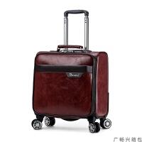拉杆箱 行李箱女轻便手提18寸行李箱女小型密码箱商务差旅皮箱登机拉杆箱男万向轮