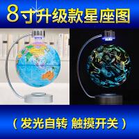 磁悬浮地球仪发光自转悬浮地球仪 办公室桌摆件 纪念毕业创意礼品教师节礼物