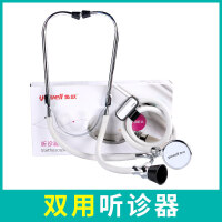 原装配件血压袖带测量仪台式血压计臂带绑带听诊器充气球