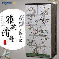 Yeya也雅新中式客厅收纳柜 抽屉式衣柜塑料加厚储物整理柜鞋柜