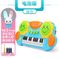男孩 益智早教宝宝电子琴玩具0-1-2-3-6周岁婴幼女孩可充电女宝宝 +103内容迷你兔故事机