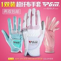 高尔夫手套 两双 高尔夫球手套 女士 双手防滑手套 透气 夏季款 白粉色 17码
