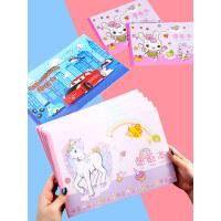 玛丽空白画画本A4/B5小学生用美术纸幼儿园儿童绘画图画本素描涂鸦本彩铅水彩蜡笔画纸男女款
