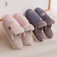 棉拖鞋女冬季保暖情侣居家用室内家居防滑加厚保暖地板毛绒拖鞋男