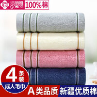 毛巾4�l�b�全棉洗�加厚成人�和�吸水柔�洗澡浴面巾