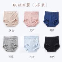 4条 中低腰纯棉少女生内裤全棉底裆蕾丝大码高腰无痕女士三角短裤