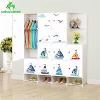 崇尚 简易衣柜大容量儿童家具 DIY魔片自由组装塑料环保衣橱收纳柜