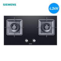 SIEMENS/西门子 ER7EA23EMP家用玻璃燃气灶双眼大火力4.2kW