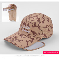 防晒帽子女夏天折叠户外棒球骑车遮阳帽遮脸防紫外线鸭舌太阳帽女