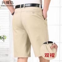夏季爸爸西装短裤中年人男士宽松外穿五分裤40岁50中老年纯棉休闲【潮流】【超火】